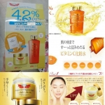 Dr.ci:labo Beauty Skin Care Set เซ็ทสุดคุ้ม 2,950 บาท (พร้อมส่ง)
