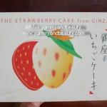 Tokyo Banana Ginza – Strawberry Cream