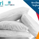 วิธีใช้ผ้าปูที่นอนป้องกันไรฝุ่น และการดูแลรักษา