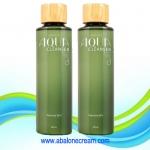 Aqua Cleanser สูตรสำหรับผิวระคายเคืองและแพ้ง่าย ชุด 2 ขวด