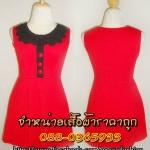 เสื้อใหม่ ชุดเดรส แขนกุด สีแดง