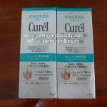 Curel Makeup Cleansing Gel 130 กรัม