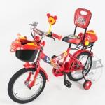จักรยาน ขนาด 16 นิ้ว สีแดง...ฟรีค่าจัดส่ง