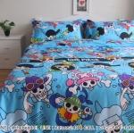 ผ้าปูที่นอน ลายโจรสลัด วันพีช One Piece สีฟ้า