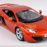 รีวิวดีๆ เกี่ยวกับ โมเดลรถ โมเดลรถเหล็ก Benz McLaren MP4 12C / โมเดลรถยนต์ รถเหล็ก