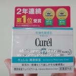 Curel Intensive Moisture Cream 40 กรัม