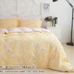 ผ้าปูที่นอน สไตล์วินเทจ พิมพ์ลายดอกไม้ สีเหลือง