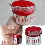 Shiseido Fino Premium Touch ครีมหมักผม 230 กรัม