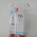babypink bb white mineral cream spf41 รุ่นใหม่เลยคะ