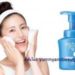 Shiseido Speedy Perfect Wrip Form 150ml