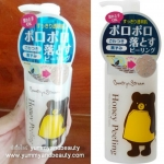 Country & Stream Honey Peeling gel150ml 650 บาท (พร้อมส่ง)