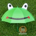 Happy Frog,ร่มเด็ก,กันแดด+กันฝน,ขนาด 80 cm.,สะดวกพกพา,ของใช้เด็ก