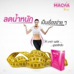 &#x265A Macha Plus™ มาช่า พลัส ผลิตภัณฑ์อาหารเสริมลดน้ำหนักสำหรับ ดื้อยา-ลดยาก Hot Promotions! สำเนา