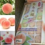 โมจิ/ไดฟูกุลูกพีช 18 ลูก 450 บาท (พร้อมส่ง 1 กล่อง)