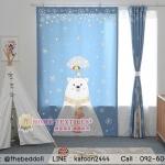 ผ้าม่าน ลายการ์ตูน หมีหิมะ สีฟ้า