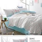 ผ้าปูที่นอน ลายเส้น พื้นสีฟ้า-ขาว