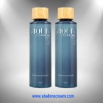 Aqua Cleanser สูตรสำหรับผิวมันและเป็นสิว ชุด 2 ขวด