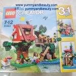 31053 Treehouse Adventures Pieces : 387 Minifigures