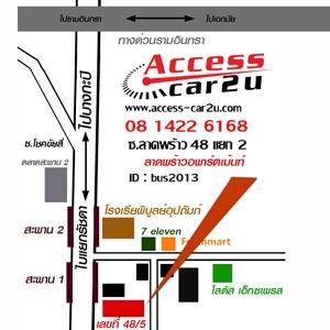 Access-car2u