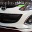 ชุดแต่ง Mazda 2 Evil 4D thumbnail 1