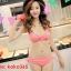 บิกินี่ Bikini-Fairy Sweet Lace (Water melon) ชุดว่ายน้ำแบบเซ็ท thumbnail 3