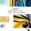 ผ้าม่าน ลายการ์ตูนมินเนี่ยน Minions สีเหลือง thumbnail 8