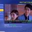 เครื่องรับทีวีดิจิตอลแบบยูเอสบี USB DVB-T2 Digital TV Stick Geniatech MyGiCa T230 thumbnail 6