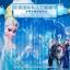 ผ้าม่าน ลายเจ้าหญิงน้ำแข็ง Frozen สีฟ้า thumbnail 1