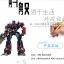 ผ้าม่าน ลายหุ่นยนต์ Transformers thumbnail 2