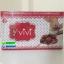 น้ำชงวีวี่ ViVi Gluta Pink Plus อาหารเสริมคอลวีว่า thumbnail 1