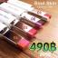 Soul skin lip stick bar ลิปออแกนิค ทูโทน ลิปสติก โซลสกิน thumbnail 1