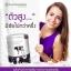 Health Essence Colostrum Milk Powder นมเพิ่มสูงแบบชง thumbnail 1
