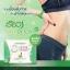 Vitamin เรียว Super Detoxy x2 (สูตรใหม่ ผสมชาเขียวเข้มข้นกว่าเดิม) thumbnail 1