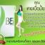 B5 บีไฟท์ อาหารเสริมลดน้ำหนัก สำหรับ ดื้อยา ลดยาก thumbnail 1