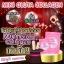 Mini Gluta Collagen มินิกลูต้าคอลลาเจน (สูตรผิวขาว + ลดสิว ) thumbnail 2