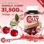 Colly Acerola Cherry 31,500 mg คอลลี่ อะเซโรล่า เชอร์รี่ วิตามินซีสูง thumbnail 1