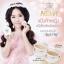 Beautelush Smooth matt powder spf 30 PA+++ บิวตี้ลัช แป้งเจ้าหญิง thumbnail 1