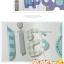 ผ้าม่าน ลายการ์ตูนช้างน้อย สีน้ำเงิน-ขาว thumbnail 5