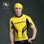 เสื้อปั่นจักรยานแขนสั้น SOUKE สีเหลือง: CPS3110 thumbnail 1