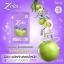 Zolin (โซลิน) อาหารเสริมลดน้ำหนัก+Detox กล่องสีม่วง thumbnail 1