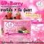 LS Celeb GP Barry จีพีแบรี่ แอลเอส เซเล็ป thumbnail 1