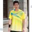 ชุดแบดมินตัน เสื้อแบดมินตัน YONEX สีเหลือง : 401 thumbnail 1