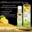 Gold ginseng lemon ครีมกันแดด uv white perfect spf 50 pa + + 10กรัม thumbnail 4