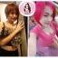 พิ้งแองเจิ้ล Pink angel 100 กรัม thumbnail 88