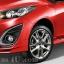 ลิ้นหน้า Mazda 2 4D RacingSeries thumbnail 3