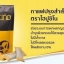 "Hypuccino instant coffee mix ""กาแฟไฮปูชิโน่"" thumbnail 3"