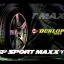 DUNLOP SPORT MAXX TT 275/30-19 เส้น 11800 บาท thumbnail 1