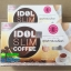 IDOL SLIM COFFEE (ไอดอล สลิม คอฟฟี่) กาแฟลดน้ำหนัก thumbnail 3