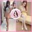 พิ้งแองเจิ้ล Pink angel 100 กรัม thumbnail 82