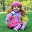 ตุ๊กตา เด็กผู้หญิง แบรนด์LOVEBABY thumbnail 1